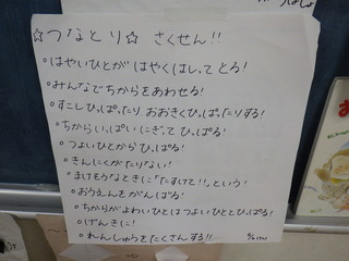 RIMG6695.JPG